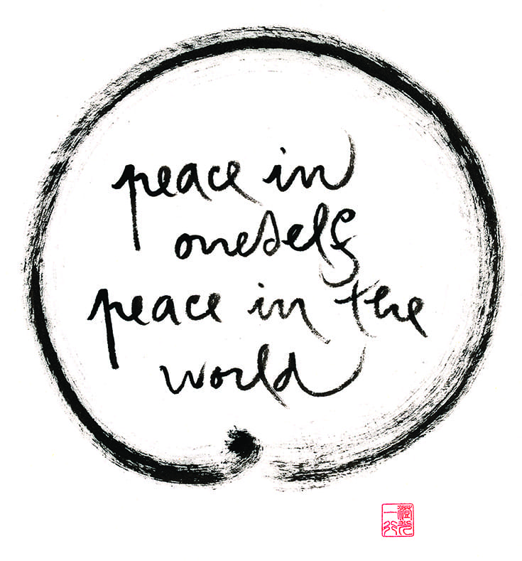 Calligraphy from Thich Nhat Hanh. Text reads: peace in oneself peace in the world